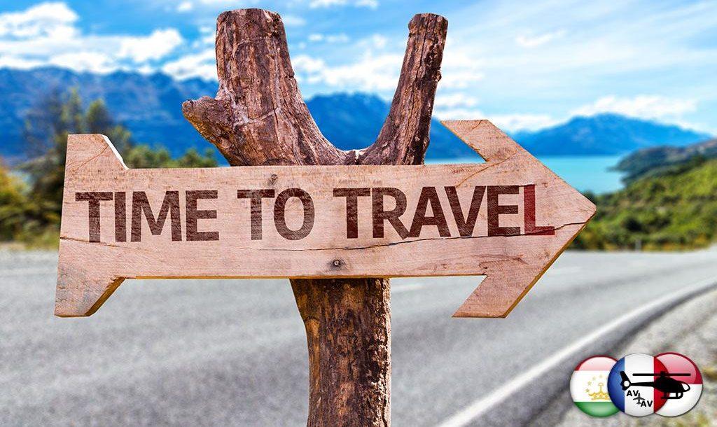 Поиск авиабилетов, гостиниц, поиск тура, попутчики